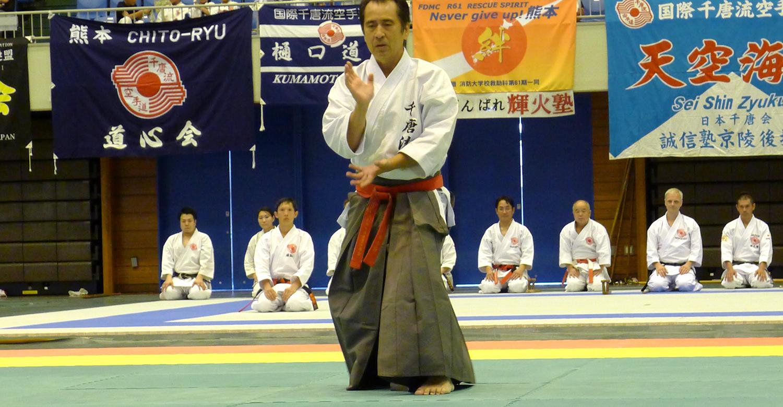 Tsuyoshi Chitose Soke