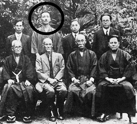 Chito Ryu Karate History